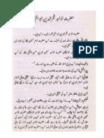 Khwaja Fakhruddin Abul Khair