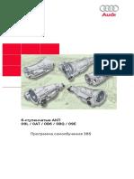 pps_385_6-st_akpp_09l_0at_0bq_09e_rus.pdf