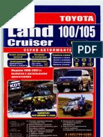 Toyota LC 100-105 dizel.pdf