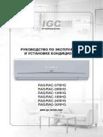 instrukciya-konditsioner-igc-rac-09nhg[1].pdf