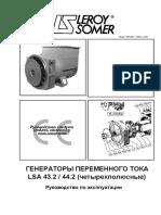 LSA_43.2-44.2_RU_2004.pdf
