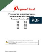 інструкція G160 1.pdf