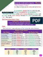 دروس قواعد الانجليزية للوحدة3 - لغات + آداب و فلسفة