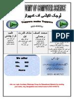 Bio ix chapterwise MCQs.pdf