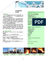 FSD450NT Data sheet--TMM4AD450L