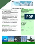 FSD1020GR 1Data sheet