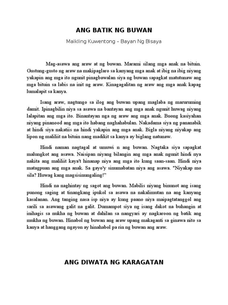 book report sa filipino maikling kwento
