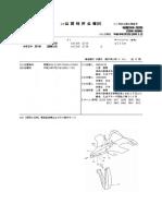 Ninomiya9008