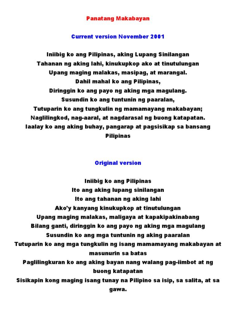 Panatang makabayan english