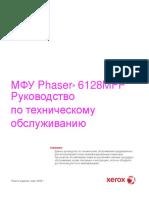 Xerox Phaser 6128MFP.pdf