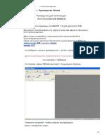 obuchenie_Winols.pdf