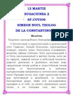 06-RUGACIUNEA 2 [RU] [SF.NICODIM ATHONITUL-ACATISTIERUL PE MARTIE,MOSCOVA,2018].pdf