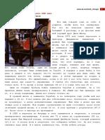 2_-_R_Weil_-_Zolotye_pravila_RAW_zhima.pdf