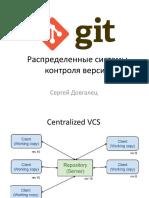 2.b Git