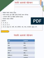 Nepali Akshar.pdf