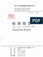 Appendix1_Type Test Report of IOSK 550 (Current Transformer)