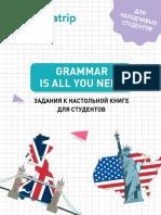 Grammar workbook.pdf