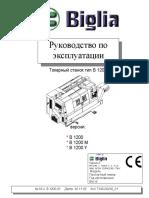 Biglia_manual_T140-00216_1.Ru