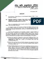 Regulating-requests-02-04-2013.pdf