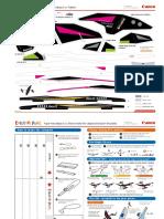 Laminated Paper Airplane 07657 Patterns