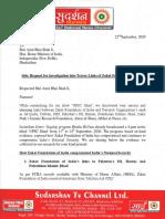 UPSC Jihad - Sudarshan News Letter to HM Amit Shah