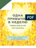 47563316.a4.pdf