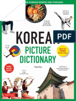 Korean Picture Dictionary Learn 1,500 Korean Words and Phrases - The Perfect Resource for Visual Learners of All Ages