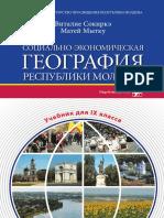 Geografia umana in rusa