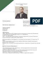 Макаров Андрей - Гитара.pdf