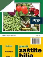 GZB04-2007 povrće