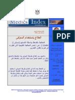 تخسيس الوزن بالطاقة- الدكتور بهجت بدر - Medicsindex Member Publication