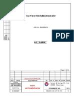 MD(BD)-EQL-CEP-IN-1001 INSTRUMENT INDEX REV0.pdf