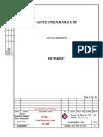 MD(BD)-LST-CEP-IN-1001 CONTROL SYSTEM  IO LIST REV0.pdf
