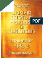 23593618.a4.pdf