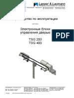 1.20.91000_TSG_Bedienungsanleitung_V3.10_rus_L&M