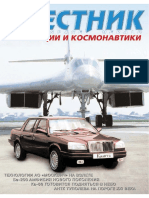 VAIK2-98.pdf