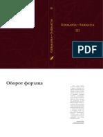 Neuere_Entdeckungen_von_rituellen_Hortfu.pdf