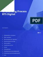 Onboarding presentation.pdf