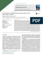 Cyclic behavior of UHPFRC flexural members