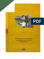 Catalog_Cisco.pdf
