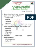 10th history   pdf