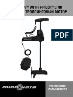 Ulterra i-Pilot Links_BW.pdf