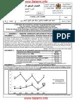 الإمتحان الوطني الموحد للبكالوريا الدورة العادية 2016 مادة الاقتصاد العام والاحصاء مسلك علوم التدبير المحاسباتي