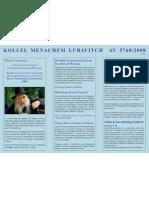 kollel update 08