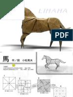 折り紙 馬-小松英夫