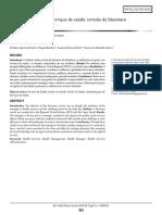 O papel do gestor de serviços de saúde revisão de literatura