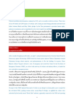 World Report 2011