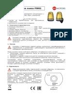 2013_11_22_Manual_F5002