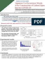 IEEE_GCCE-2020_Poster_YukiNagai.pdf