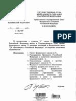 164896940-164898066.pdf